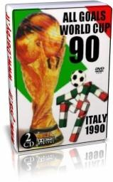گلهاي جام جهاني 1990 ايتاليا