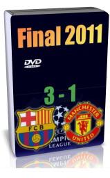 بارسلونا 3 – 1 منچستر فینال 2011