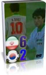 ایران 6 – 2 کره جنوبی(جام ملتهای آسیا96)