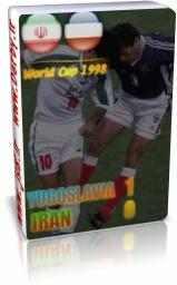 ایران – یوگسلاوی(جام جهانی 1998)
