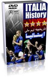 تاریخچه تیم ملی فوتبال ایتالیا