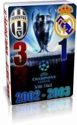یوونتوس-رئال مادرید(لیگ قهرمانان2003)