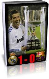 الکلاسیکو فینال جام حذفی 2011 رئال 1 - 0 بارسلونا