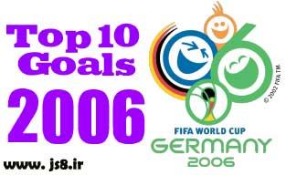 دانلود 10 گل برتر جام جهانی 2006 آلمان با کیفیت عالی