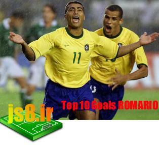 دانلود 10 گل برتر روماریو www.js8.ir