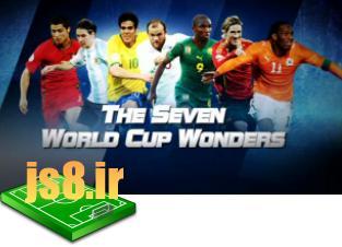 7 ستاره برتر جام جهانی www.js8.ir