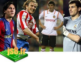 دانلود کلیپ ستاره های برتر لیگ اسپانیا  www.js8.ir